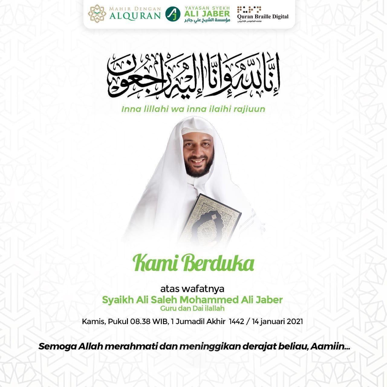 Syekh Ali Jaber meninggal dunia hari ini, Kamis (14/1), pada pukul 8.30 WIB di RS Yarsi Cempaka Putih.